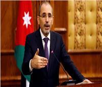 وزراء خارجية الأردن والفرنسي والالماني يبحثون منع تنفيذ قرار الضم الاسرائيلي