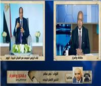 خبير استراتيجي: شيوخ القبائل طلبت نصرة مصر.. وأردوغان مصدر الإرهاب.. فيديو