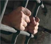 حبس عامل أربعة أيام قتل زوجتة لشكه في سلوكها بمركز بدر بالبحيرة