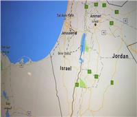شطب اسم فلسطين من خرائط «جوجل» و«آبل».. وتعهد فلسطيني بالرد