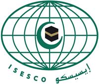 الإيسيسكو تعقد منتدى افتراضياً رفيع المستوى حول دور القيادات الدينية في مواجهة الأزمات