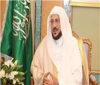 السعودية تعيين سيدات للعمل بالمساجد