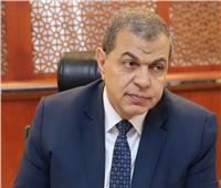 لغم يودي بحياة مصري في الكويت.. وسعفان يتابع مستحقاته وإجراءات دفنه