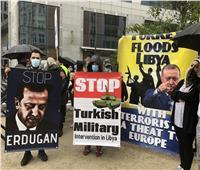 فيديو| وقفة احتجاجية في بروكسل للتنديد بالتدخل التركي في ليبيا