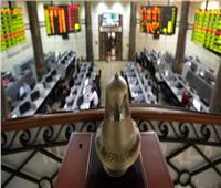 لماذا اكتست البورصة المصرية باللون الأحمر؟.. تعرف على السبب