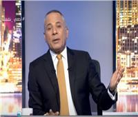 أحمد موسى: مصر لديها الشرعية لتحقيق الاستقرار في ليبيا