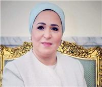 أسرة رجاء الجداوي تشكر السيدة انتصار السيسي