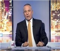 فيديو| أحمد موسى: تدمير المخطط التركي في ليبيا يعني نهاية سياسة أردوغان الاستعمارية