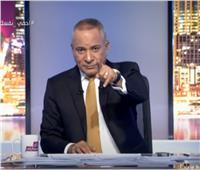 أحمد موسى: الشعب الليبي قادر على اختيار من يتولى إدارة البلاد.. فيديو