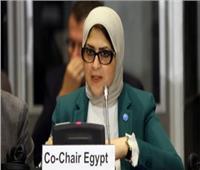 وزيرة الصحة: دول العالم تعلمت دروسا من أزمة فيروس كورونا المستجد
