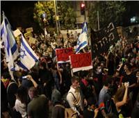 فيديو| الإسرائيليون يتظاهرون ضد نتنياهو وتعامل الحكومة مع أزمة كورونا