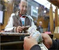 تباين أسعار العملات الأجنبية أمام الجنيه المصري في البنوك اليوم 19 يوليو