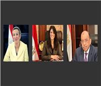3 وزراء يختتمون اجتماعات بعثة البنك الدولي للتفاوض حول مشروع إدارة تلوث الهواء