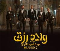 """صلاح الجهيني يعلن عن تقديم مسلسل """"ولاد رزق"""" في 2021"""