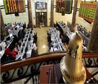 تراجع كافة مؤشرات البورصة المصرية بمنتصف تعاملات جلسة اليوم الأحد 19 يوليو