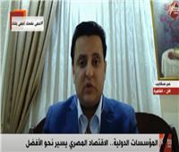 خبير: تأثر الاقتصاد المصري بأزمة كورونا كان ضئيلا