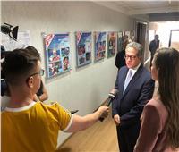 وزير الآثار يختتم زيارته في بيلاروسية لتنشيط السياحة
