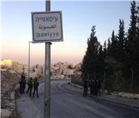 خاص| مسؤول فلسطيني: «بلدة العيسوية» تحملت 43% من اعتقالات القدس في 2020