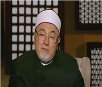 """بالفيديو.. خالد الجندي: """"أردوغان"""" يسرق خيرات الدول ويسمح بالدعارة ويتاجر بالدين"""