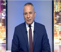 أحمد موسى عن تقدم ميليشيات أردوغان صوب سرت: «راحوا ساعة ورجعوا تاني»..فيديو