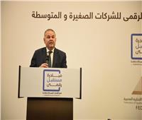 وزير قطاع الأعمال العام يشهد إطلاق مبادرة للتحول الرقمي للشركات الصغيرة والمتوسطة