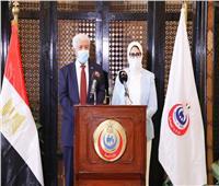 الصحة: زيادة المنح العلاجية للأشقاء اليمنيين.. ودعم من الزمالة المصرية