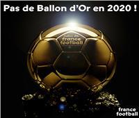 رسميًا  حجب جائزة الكرة الذهبية لأول مرة في التاريخ