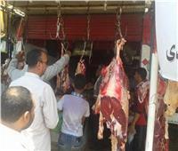 الزراعة: تكثيف حملات التفتيش على شوادر اللحوم للتأكد من سلامتها