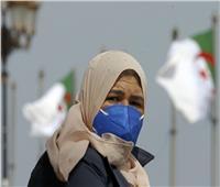 الجزائر تسجل 607 إصابات جديدة بـ «كورونا» في أعلى حصيلة يومية منذ فبراير الماضي