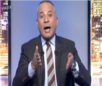 تعليق قوي من أحمد موسي على بيان «النواب» حول إرسال قوات مصرية لليبيا .. فيديو