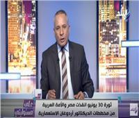 موسى: قطر تحولت إلى ولاية تركية وبنك في يد أردوغان