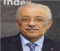 وزير التعليم يعلن موعد الإعلان عن تفاصيل العام الدراسي الجديد