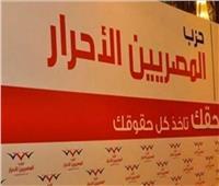 إسلام الغزولي: المصريين جميعا خلف الرئيس والقوات المسلحة