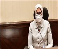 وزيرة الصحة: تسجيل صفر إصابات كورونا في محافظتين خلال أخر 24 ساعة