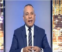 فيديو| «موسى»: هاشتاج «كلنا الجيش المصري» يتصدر المرتبة الثالثة عالميًا