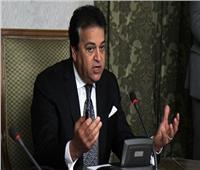 «عبد الغفار»: انخفاض إشغالات 31 مستشفى جامعي لعلاج كورونا لأقل من 50%