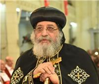 البابا تواضروس يهنىء المصريين بذكرى ثورة يوليو المجيدة