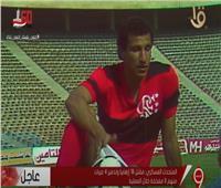 فيديو| نجوى إبراهيم: محمود الخطيب «أسطورة»
