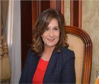 للمصريين بالخارج.. خطوات التصويت في انتخابات «الشيوخ» عبر البريد السريع