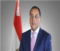 رئيس الوزراء يؤكد دعم الحكومة ومساندتها لقواتنا المسلحة في مواجهة الأعمال الإرهابية