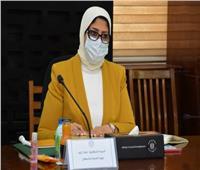 وزيرة الصحة: معدل الإصابة بكورونا يصل إلى 75% في الأماكن المغلقة