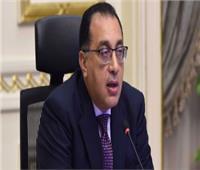 الوزراء: إعادة تخصيص بعض المساحات بالجيزة كتوسعات لـ3 مدن بالمحافظة