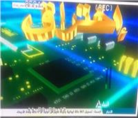 احتفالا بثورة يوليو التليفزيون المصري يعيد إذاعة حلقات اختراق