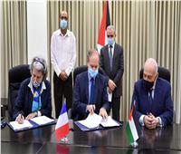 فلسطين وفرنسا توقعان اتفاقية بـ10 ملايين يورو لدعم الصحة والمياه