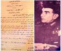 23 يوليو| تفاصيل أول مرسوم ملكي بتكليف محمد نجيب برئاسة الوزراء