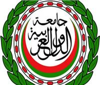 الجامعة العربية تشارك في الاجتماع الرابع للجنة المتابعة الدولية بشأن ليبيا