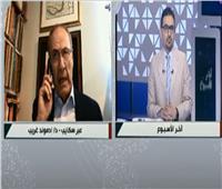أستاذ علاقات دولية: احتمالية الصدام المسلح داخل ليبيا يقلق أمريكا.. فيديو