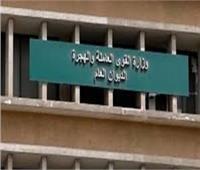 مكتب التمثيل العمالي بالكويت: استرجاع قيمة تذاكر السفر وحجوزات الفنادق بسبب كورونا