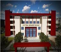 """""""التعليم"""" تتفق مع """"بنك مصر"""" لتمويل المصاريف الدراسية لطلاب المدارس المصرية اليابانية"""