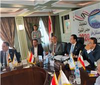 «مستقبل وطن» يحشد القواعد الحزبية دعماً للمرشحين في انتخابات «الشيوخ» بالجيزة